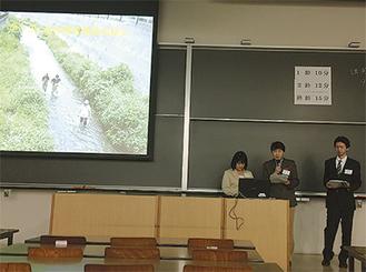 ▲引地川の紹介や調査方法などについても詳しく解説された