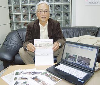 「十龍めぐり」のホームページを紹介する上田代表