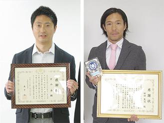 感謝状を贈られた片山さん(左)と桜田さん