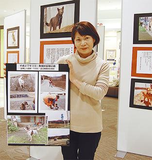 写真を持つ池田代表