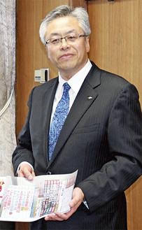 目録を手渡す鶴井常務理事