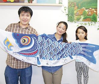 鯉のぼりを持つメンバー(中央が牧野代表)