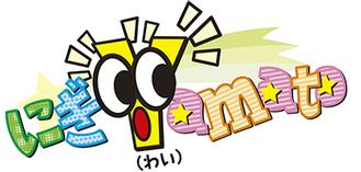 大和商工会議所のキャラクター「にぎYamato」(にぎわいやまと)
