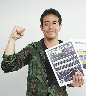 チラシを手に、意気込みを語る永島委員長