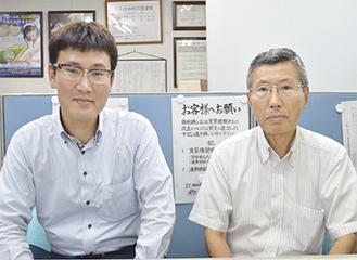 宮路社長(右)と息子の敏朗さん