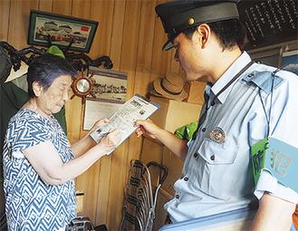 訪問し、注意を呼びかける警察官