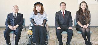 (左から)浦野さん、萩生田さん、大木市長、北嶋さん
