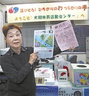 創刊号と100号を手にする石川会長