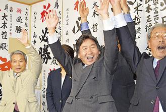 市長選では大木氏が3選果たす