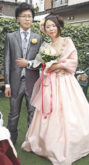 式を挙げた横田夫妻