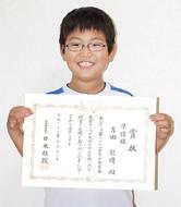 囲碁県予選で準優勝
