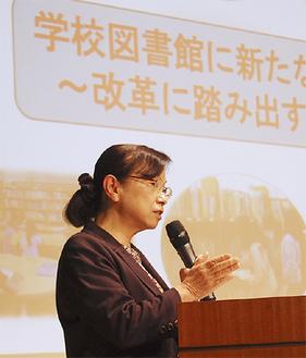 講師の藤田利江さん