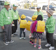 地域で守る 児童の安全