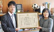 文科大臣表彰を受賞