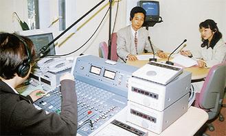 20年前、放送開始当時のFMやまと