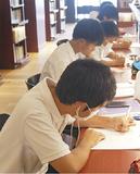 「シリウスで勉強」人気