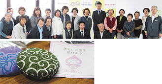 4月に会津若松市を訪問し現地の人と意見交換(上)、手づくりのブローチ(下)