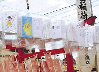 鳥居横に吊るされた行燈