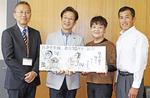 メッセージ入りの色紙を寄贈した村上もとかさん(左から2人目)