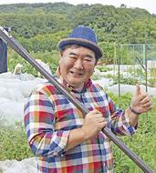藤田智氏が「野菜」を語る