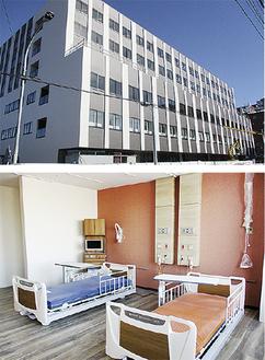 間もなく工事が終わる病院の外観(上段)と病室(下段)