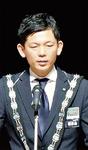 横澤理事長