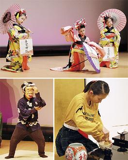 日本舞踊(上)、ヒョットコ踊り(下左)、茶道(下右)