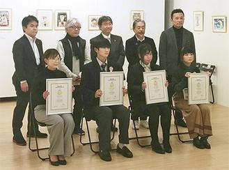 及川さん(後列右から2番目)も出席した表彰式