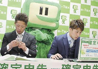 確定申告体験をする井上尚弥選手(右)と拓真選手