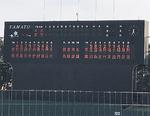 大和スタジアムのスコアボードには大型映像スクリーンが設置される(写真は現在)