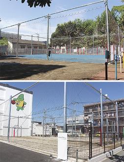 既設のブランコが移設され、ボール遊びのできるスペースが整備されたやまと公園(上)とベテルギウス北館横に新設されたミニバス公園(下)=4月26日撮影