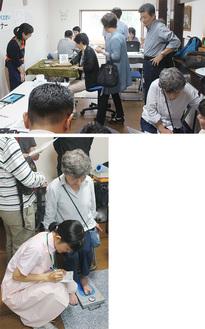 計測結果で盛り上がるセンター(上)、転倒予防につながる足の指の力を測定(下)