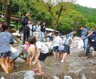 水源地の自然で遊ぶ