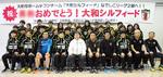 大木市長らも訪れ、記念横断幕で優勝を祝った