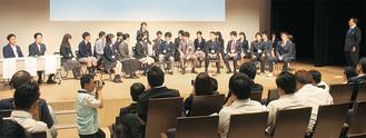 県内高校生が議論を交わした政策甲子園