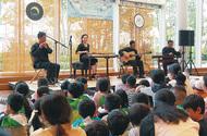 音で楽しむベトナム