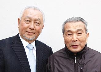 (右から)村上八郎氏と関水孝氏