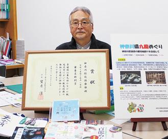 宮彫りを巡るツアーを中心に様々な企画を検討している上田さん