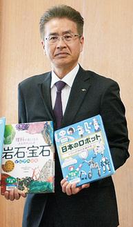 平塚信用金庫・尾上達也常務理事