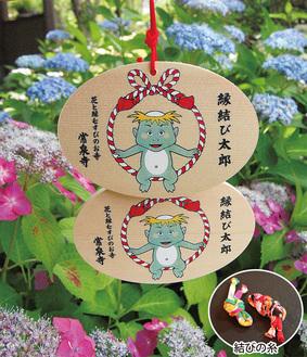 紫陽花が咲き、恵みの雨が降る季節に産声をあげた「縁結び太郎」