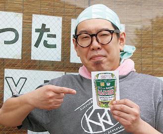 カップ麺の見本を持つ千葉店長
