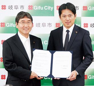 協定書を手にする大木市長(左)と柴橋・岐阜市長