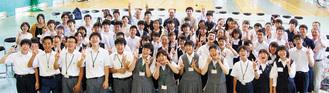 参加した生徒会役員ら