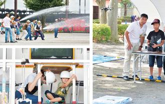 (写真右)ドローンの操縦体験(写真左上)放水演習(同下)起震車体験