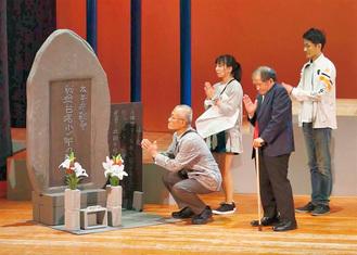 慰霊碑を訪ねた劇中場面