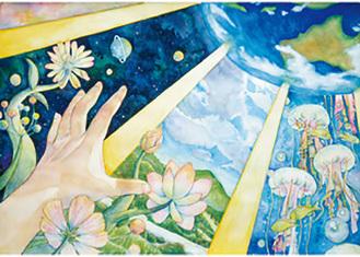 宮崎花奈さん作「世界を想像すると」