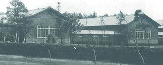創立当時の校舎