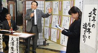 年間大賞を発表する大澤鷹雪氏