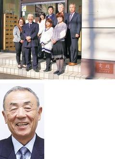 日荷倉庫のスタッフ(上)片倉忠雄社長(下)