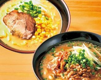 期間限定「白味噌」と「納豆キムチ味噌」